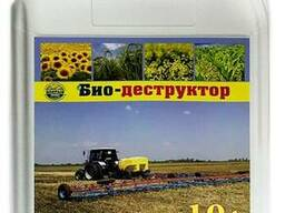 Био - Деструктор стерни (соломы)