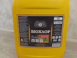 Биохлор (канистра 5 л)