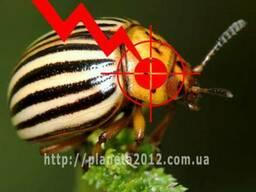 Биологический препарат против вредителей сада-огорода СЕЗАР