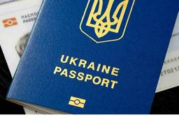 Оформляем документы:загранпаспорт