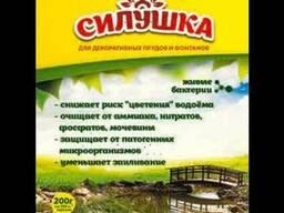 Биопрепарат Силушка для декоративных прудов и фонтанов 100г