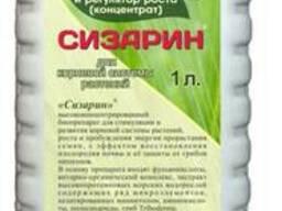 Биостимулятор роста растений Сизарин