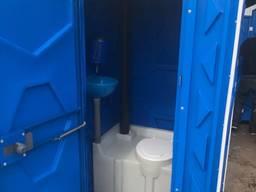 Туалет передвижной автономный