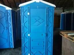 Біотуалет (туалетна кабіна)