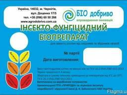 Биоудобрение для сельского хозяйства