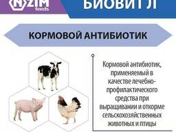 Биовит Л ENZIM Feeds - Кормовой антибиотик для животных