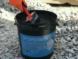 Битумно-каучуковая мастика Izoplast Dysperbent 20 кг.
