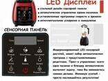 Блендер для смузи Biolomix Triniti D6300 (2 Литра, 2.2 кВт) профессиональный. .. - фото 10