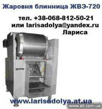 Блинница жаровня ЖВЭ-720, ЖВЭ-750. Блинный аппарат.