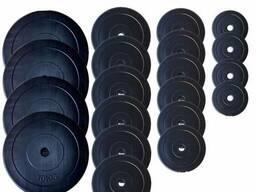 Блины диски для штанги