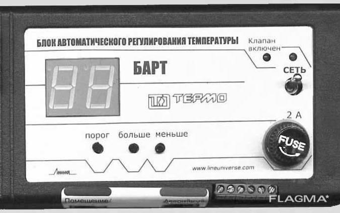 Блок автоматического регулирования температуры БАРТ-2