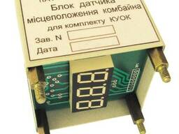 Блок датчика местоположения комбайна