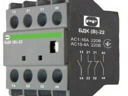 Блок дод. контактів БДК 13(Б)-11 (1NO 1NC) до ПММ 1-3