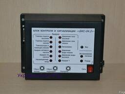 Блок контроля и сигнализации БКС-02, БКС-04, БКС-05