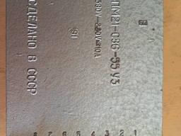 Блок переключателей БПМ 21-086