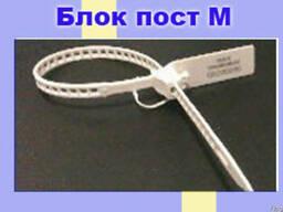 Блок пост М — универсальная индикаторная пломба стяжка
