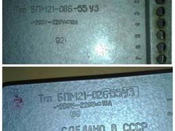 Блок путевых выключателей БПМ 21-026, БПМ 21-086