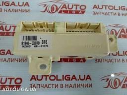 Блок реле Hyundai Elantra 10-15 бу