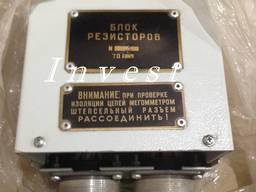 Блок резисторов железнодорожный