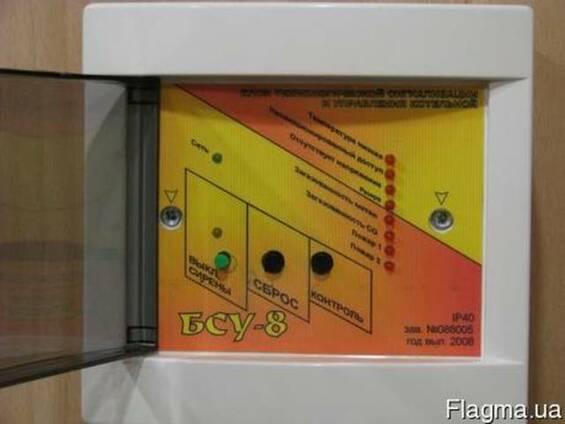 Блок сигнализации котельной БСУ – 8(БСК-6), аналог УПСК-1