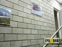Блок строительный вибропрессованный.390*200*190. Гранбуд