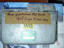 Блок управления ABS Opel Omega A. 0265103034