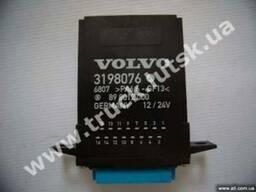 Блок управления центральным замком Volvo