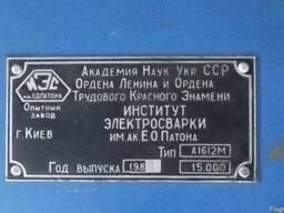 Блок управления для контактно-точечной сварки