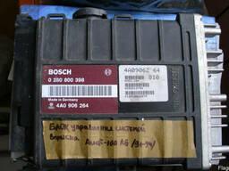 Блок управления двигателем Audi 100 С4 номер 4A0906264
