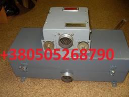 Блок управления гидропередачи УГП750 14.50.01.000