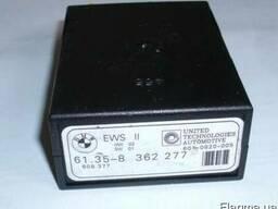 Блок управления иммобилайзера BMW E36 (1990г-2000г)