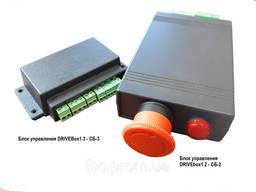 Блок управления кассовый бокс СБ-2, СБ-3