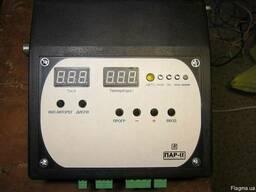 Блок управления парогенератором ПАР АЛЬФА (1 версия) обслужи