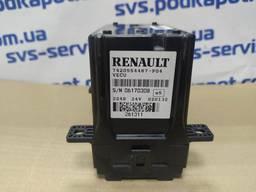 Блок VECU управления автомобилем Renault Premium/Magnum DXI 7420554487