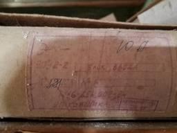 Блок ввода ЭПУ2-2 5А 10А