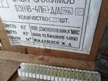 Блок зажимов Б3Н16-4П-25а-Д/Д УХЛ4-21 - фото 1