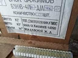 Блок зажимов Б3Н16-4П-25а-Д/Д УХЛ4-21