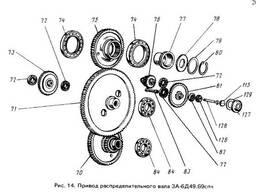 Зубчатое колесо промежуточное 6Д49. 69. 05 к дизельным. ..