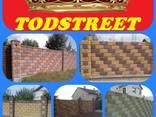 Вибропрессованные Декоративные Заборные Блоки Рваный Камень - фото 1
