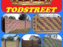 Вибропрессованные Декоративные Заборные Блоки Рваный Камень