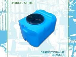 Бочка пищевая 200 л SK-200 - ТМ «Укрхимпласт»