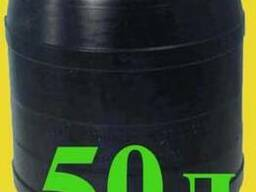 Бочки пластиковые 50 литров, НОВЫЕ, с двумя ручками, опт и р