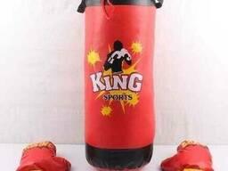Боксерский набор SKL11-223956