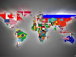 Болгария,Черногория, Турция-консультации, подбор недвижимост