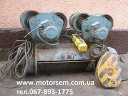 Болгарский электротельфер 5тн Цена Тельфер Болгария от 05 до 5 тн.