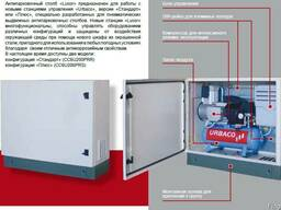 Боллард электро-пневматический G6 «Cylinder» (Франция)