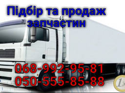 Кільце ABS DAF (Sampa) 050.291