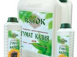 """БОР удобрение органо-минеральное гумат калия """"РОСТ ОК"""" ТМ"""
