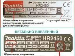 Борьба с контрафактом, защита торговых марок