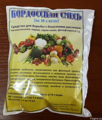 Бордосская смесь-0,25 кг